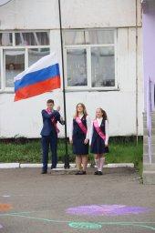МБОУ Курагинская  СОШ № 1